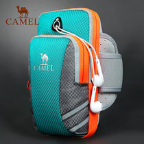 (Hot 60000) camel running mobile phone arm bag men and women outdoor fitness arm with sports mobile phone arm sleeve