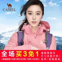 (Buy 3 free 1) camel schoffel antifouling waterproof three-in-one set of two emergency units for men and women clothing