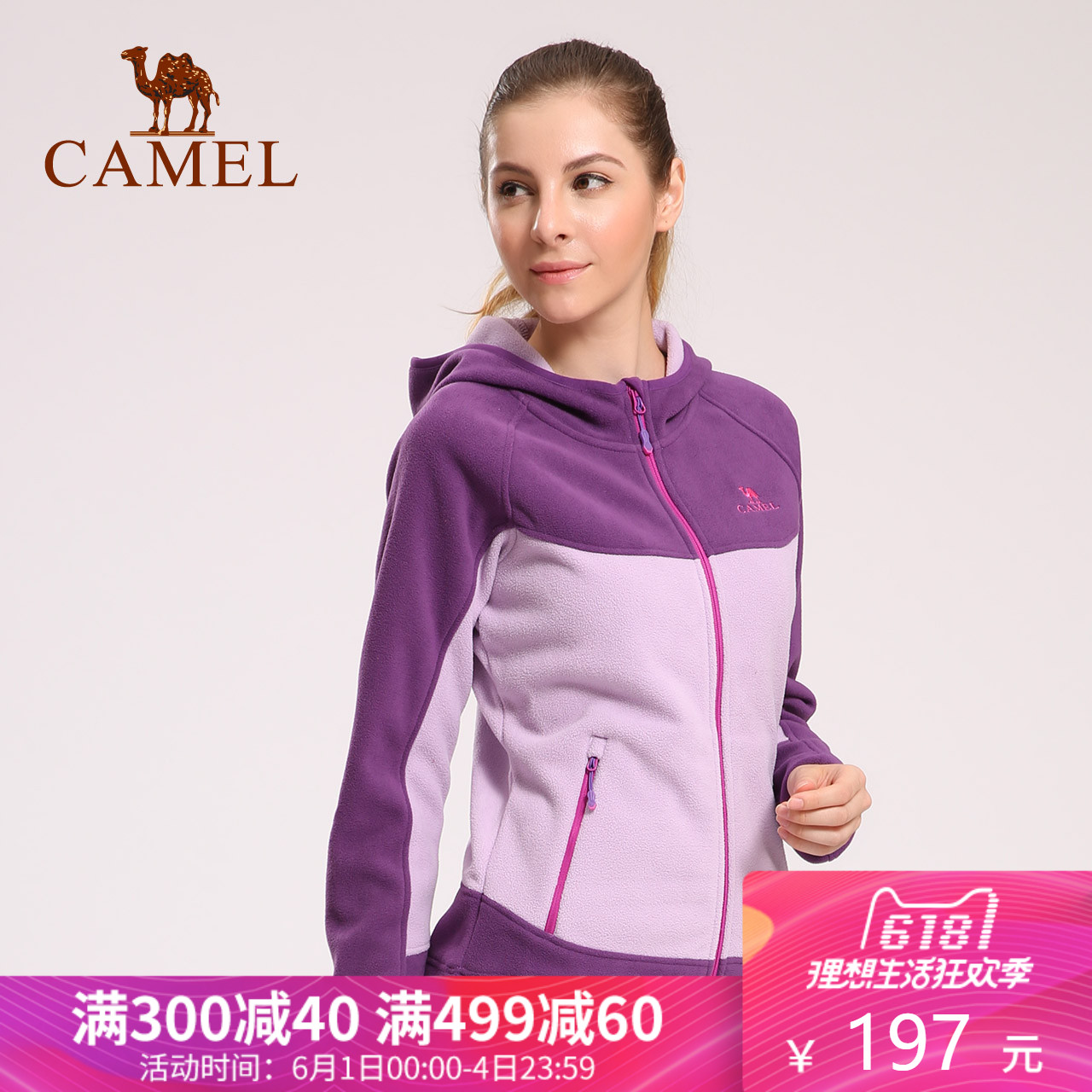 CAMEL camel outdoor warm catching fleece women's windproof warm anti-static fashion long-sleeved cardigan catching fleece