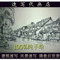 Pure hand-drawn painting architectural sketch Anhui Hongcun A4 A3 8 open sketch sketch sketch landscape sketch