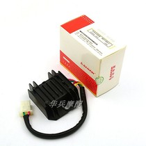 ZJ125 CG125 FXD switch type voltage regulating rectifier Three-wire internal and external plug SMCT110AF