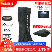 Authorized genuine Black crystal men and women outdoor waterproof wear-resistant snow set mountaineering foot anti-sand anti-insect protective foot cover