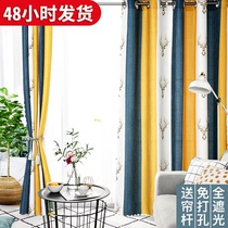 Simple curtains free punch installation bedroom shading Nordic rental housing dormitory short window curtains modern minimalist