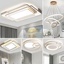 led plafonnier atmosphère salon lumière combinaison de moderne simple 2019 nouvelle creative personnalité pleine maison éclairage paquet