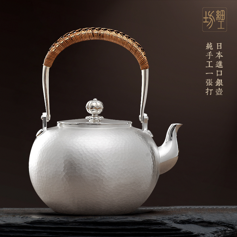 Fine workshop silver pot pure silver 9999 kettle pure silver brewing teapot pure hand-imported Japanese silver pot tea set