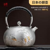 Fine workshop Silver kettle Sterling silver 9999 kettle Japanese handmade One silver kettle Boiling kettle Tea set