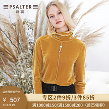 Shadow Poetry Women's Wear New Winter Style Stacked-collar Long-sleeved Velvet Long-sleeved Sleeve Outside Bottom Sweaters