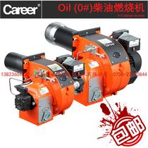 Premium Hong Kong career Kelly brand small 220V diesel boiler burner burner furnace head spot
