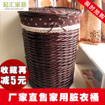 The rattan home is covered with a basket of large dirty baskets dirty clothes hot pot shop wicker dirty clothes bucket.