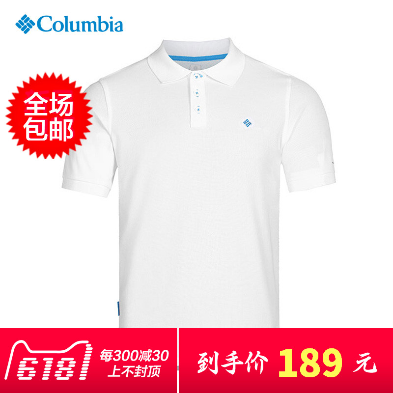[Clearance Specials] Colombian outdoor men's quick-drying clothes cool short-sleeved POLO lapel T-shirt PM2476