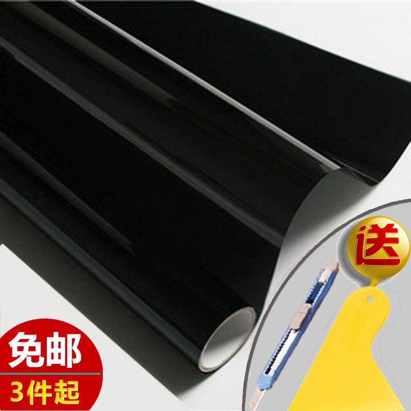 Vehicle laminated glass explosion-proof film, heat insulation film, sunscreen film, whole film, window lamination