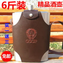 Russian jug 108 ounces 6 pounds jug 304 stainless steel Army holster kettle outdoor travel portable