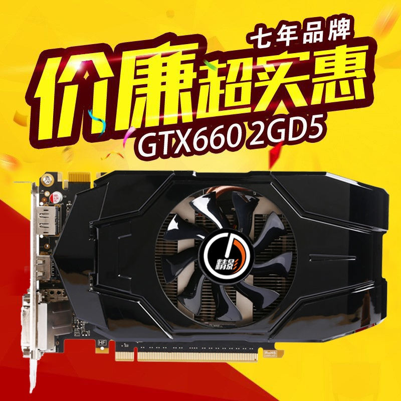 GTX660 2G Game Player New Standalone Desktop Computer Graphic Card Game Graphic Card