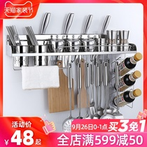 304 stainless steel kitchen shelf without punching condiment rack kitchen sanitary ware kitchen hardware hanging rack