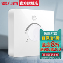 Delixi switch socket open-mounted dimmer switch open-wire socket panel porous wall plate switch