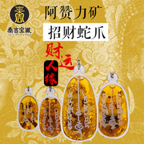 Thai Buddha brand authentic Azanli Mine to attract money, snake claws to open up the light to attract more money to help the popularity of Taohua Taiji Treasure