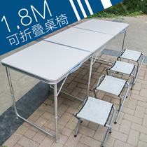 Aluminum folding tables and chairs outdoor stall table Folding Portable ultra light small barbecue camping light exhibition industry table
