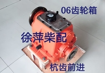 Hangzhou Tooth forward Gearbox 06 type gearbox 06 Wave box gearbox 06 Marine Wave box Hangzhou gearbox Factory