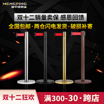 Thickened one-wire railing belt telescopic belt warning belt Bank queuing guardrail alert isolation line belt column