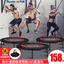 Tian Xin Trampoline Adult Gym home child rubbing bed folding jump bed adult weight loss Trampoline