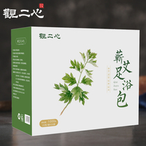 Wild Wormwood foot bag household men and women General dry Wormwood foot powder bag Palace cold pregnant wet cold
