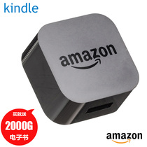 Kindle Charging head 558 paperwhite3 voyage Oasis Charger Plug New Original 5w