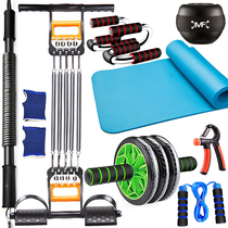 Fitness equipment Set Male home multifunctional sports training exercise grip force tension expansion chest arm rod ARM Force device