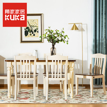Family home Modern simple idyllic wind home table dining Chair Side cabinet combination package DK007