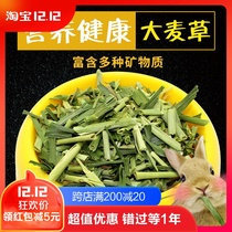 Barley Grass Segment Rabbit dragon cat Guinea pig guinea pigs Dutch pig hay feed crude fiber conditioning gastrointestinal 100 g