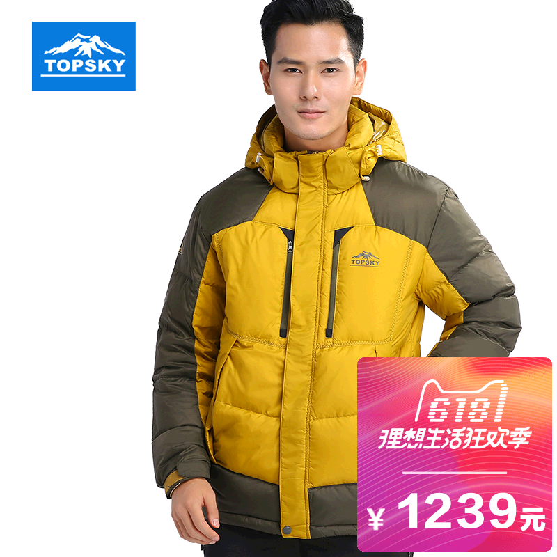 Topsky Outdoor Down Garment for Men with Warm and Water-repellent 700 Peng Short Style Thickened Down Coat for Winter Alpine