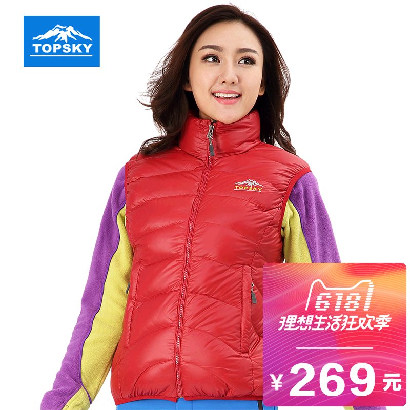 Topsky/foreign customers outside down vest women's lightweight warm outer wear vest short down jacket winter