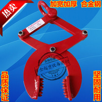 Drill Plate Clamp Wooden clamp Tray Clip 2 tons 1t3 ton 5T container tractor wooden box clamp lifting Fixture