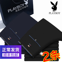 Playboy casual pants male spring business straight mens black trousers slim stretch pants male Tide brand