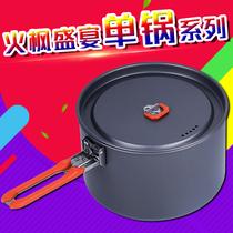 Feu Dérable en plein air Fête portable pique-nique en plein air bouilloire ensemble Pot ustensiles de cuisine Pot pique-nique vaisselle Camping pot