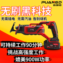 21V heavy brushless reciprocating saw electric lithium rechargeable handheld saber saw portable logging tool home