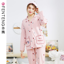 Fentang pajamas women spring and autumn section spring Cotton long-sleeved home service cotton autumn Korean version large two-piece suit male
