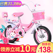 Childrens Bike 2-5-6-7-8-9-10 year old girl child bike 3 baby 4 girl car princess model