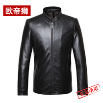 Spring and autumn Korean version of genuine leather mens slim fit stand collar thin section jacket