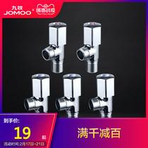 клапан угла джомоо джюмай утолщенный водонагреватель переключатель клапана горячая и холодная вода треугольник клапан Обратный клапан универсальный кран