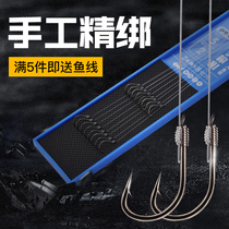 Good fishing Nepalese hook set full tied line double hook finished line group fishing line gold sleeve group fishing hook fish hook