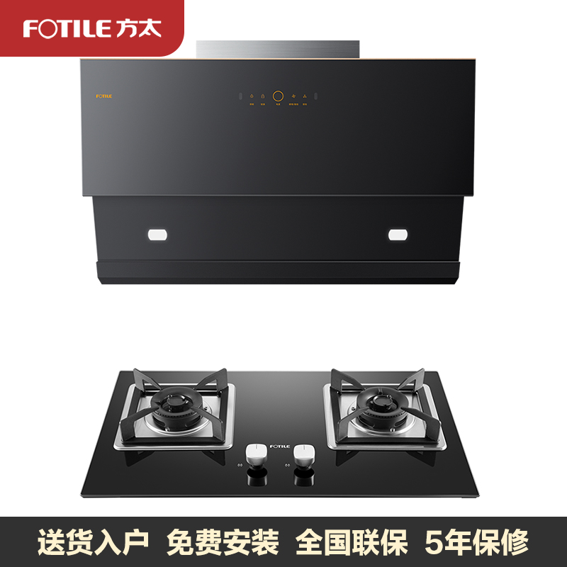 Headquarters delayed shipment of special sJCD1 plus TH31B smoke stove package