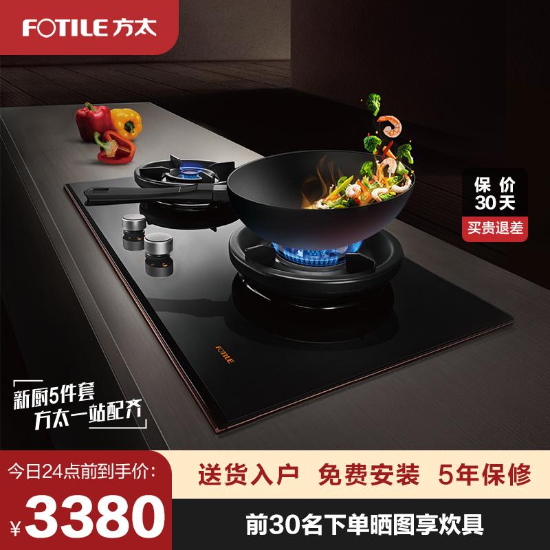 Rétorque le même paragraphe poêle à gaz Fangtai HECB poêle à gaz domestique poêle à gaz double poêle à gaz liquéfié au gaz naturel