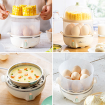 Cub boiled egg steamer machine double automatic power off household small 1 person mini dormitory egg breakfast artifact
