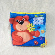 Foreign trade tail single Plush Childrens Holiday gifts Baby products Oudan-my first small animal cloth book