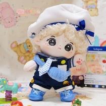 (Spot)Mito Mo Mo grocery shop cotton baby clothes 15 20CM Navy sail star blue dot six-piece set