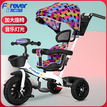 Permanent childrens tricycle bicycle 1-3-6 years old Large baby stroller Baby bicycle Child stroller