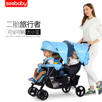 Saint second child trolley twin front and rear seat portable folding double trolley can sit shock absorber size treasure car