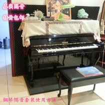Package Piano soundproof Shock absorber pad + piano sound insulation cotton piano muffler noise reduction pad damping pad