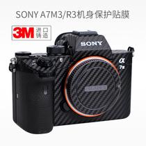 Sony A7M3 A7R3 body all-inclusive protective film Carbon fiber SONY Camera sticker skin pattern 3M