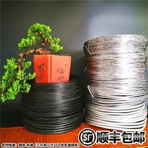 Bonsai modeling with soft aluminum wire Bonsai production special Pan tie aluminum wire Tie wire shaped aluminum wire Black aluminum bar Gardening